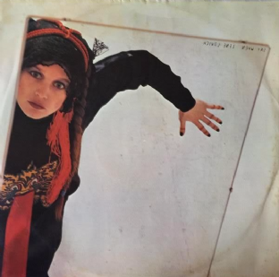 "Lene Lovich ‎- Say When (12"") (G++/G++)"